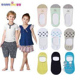 아동양말 아동풋커버 이월기획 3종중 택1