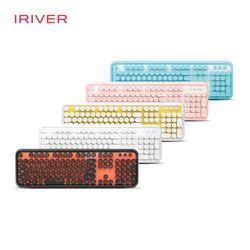 아이리버 버블 유선 레트로 키보드 IR-K10
