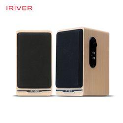 아이리버 IR-S50 2채널 스피커