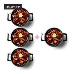 3+1 라비퀸 떡볶이 짜장맛 세트(쫄면사리)