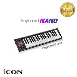 [ICON] IKEYBOARD 4 NANO 마스터키보드 (37건반)