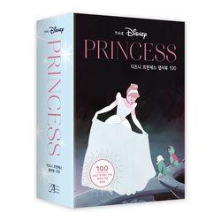 디즈니 프린세스 탄생 80주년 엽서북 100