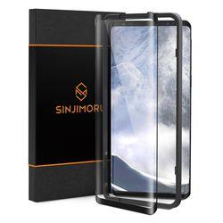 신지모루 갤럭시노트8 5D 풀커버 강화유리 액정보호필름