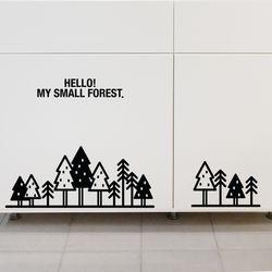 나의 작은 숲