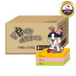 삼양 잘닭이는 여행용티슈 70매x120개