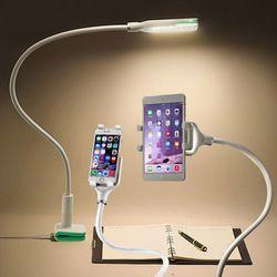 위젤 자브라 LED 램프 테블릿 스마트폰 거치대 WMB-LED TS1000