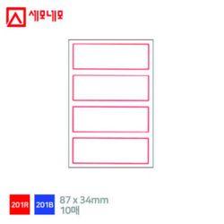 세모네모 인덱스 표제용 견출지 8734 201사무용품
