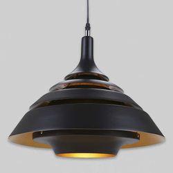 루이스폴센PH st. 1등pd 흑색
