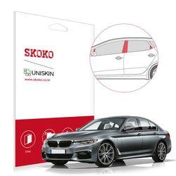 BMW 530i 유니스킨 도어필러세트 PPF 보호필름