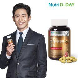 프리미엄 멀티비타민 골드 1병(3개월분)