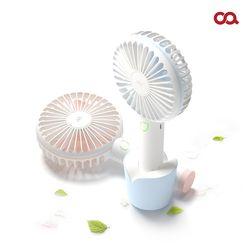 S 오아 네이처팬 휴대용선풍기 미니선풍기 OA-FN015