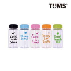 [무료배송] 일러스트 보틀 트라이탄 미니 휴대용보틀 BPA free