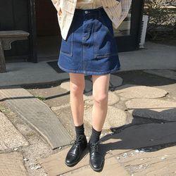 morning denim skirt (denim)