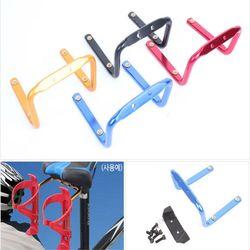 안장 수통거치대 자전거물통 수통 받침대 자전거소품