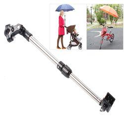 우산 거치대 일자형 자전거우산거치대 자전거용품