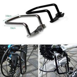 변속기 보호대 자전거용품 자전거소품 악세사리