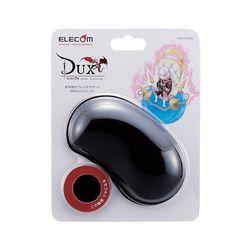 게이밍을 위한 DUX 마우스 손목보호대 블랙