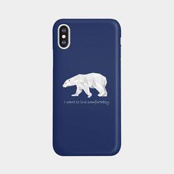 polar bear [범퍼케이스]