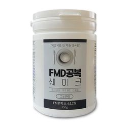 FMD식단 간헐적단식 다이어트 식사대용쉐이크 공복쉐이크