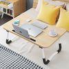 접이식 좌식 테이블