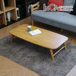 비비안 모던 라운딩 접이식 테이블 1200 3가지 색상