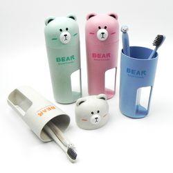 곰돌이 칫솔세트 양치컵 휴대용