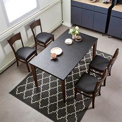 요크 화산석 원목 4인용 식탁테이블