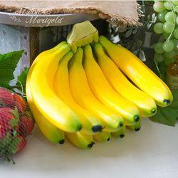 모형 바나나송이11개 FMDM11929811