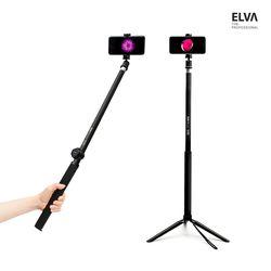 엘바 고급 장대 삼각대 셀카봉 EV-ROD