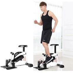 스텝바이크 자전거 실내운동기구 좌식형 스텝퍼 (S03502)