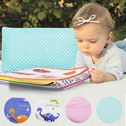 사계절 유아 전용 디자인 쿨베개