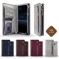 엘지V50 V500 고급 면피 로제 휴대폰 가죽케이스