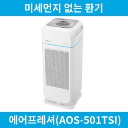 하츠 에어프레셔 공기청정기(AOS-501TSI)