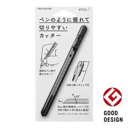 Pen Cutter - Black