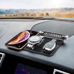 차량용 다용도 대쉬보드 논슬립 미끄럼 방지 패드
