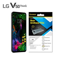 LG V50 후면필름