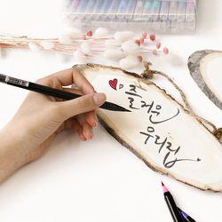 통나무걸이 나무문패만들기 (중)