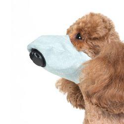 강아지 미세먼지 차단 마스크 XL
