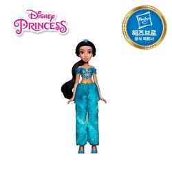 디즈니프린세스 패션돌 반짝이 드레스 - 자스민