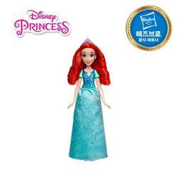 디즈니프린세스 패션돌 반짝이 드레스 - 인어공주