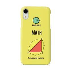 math 하드폰케이스 (레몬)