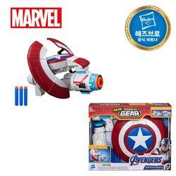 어벤져스 캡틴아메리카 기어 2.0