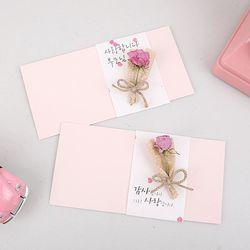 핑크 장미 드라이플라워 용돈봉투