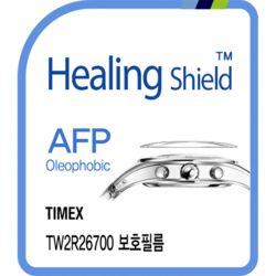 타이맥스 TW2R26700 올레포빅 시계액정보호필름 2매
