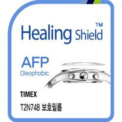타이맥스 T2N748 올레포빅 시계액정보호필름 2매