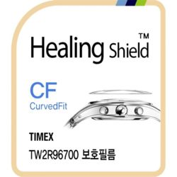 타이맥스 TW2R96700 고광택 시계액정보호필름 3매