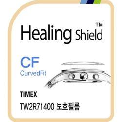 타이맥스 TW2R71400 고광택 시계액정보호필름 3매