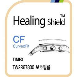 타이맥스 TW2R67800 고광택 시계액정보호필름 3매