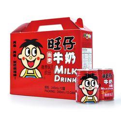 왕자이우유 멸균우유 중국 대만 우유 245ml 12입 박스