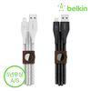 벨킨 듀라텍 플러스 라이트닝 아이폰 고속 충전 케이블 F8J236bt